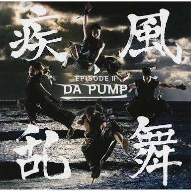 DA PUMPの新曲「U.S.A」MVが、あるSNS投稿をきっかけに3日間で50万再生を突破!「計算され尽くしたダサさ」