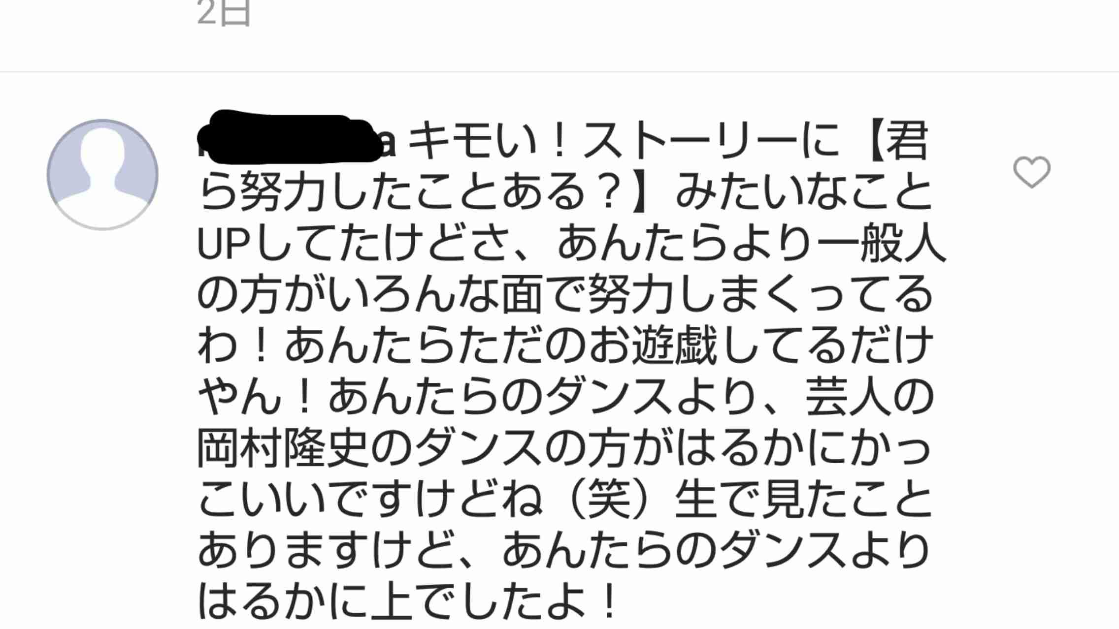 浜崎あゆみ、「本当やめて」意味深つぶやきと加工画像の組み合わせが大不評