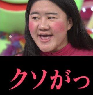 木下優樹菜、「ママなのに気持ち悪い」胸の谷間セクシー写真に賛否両論