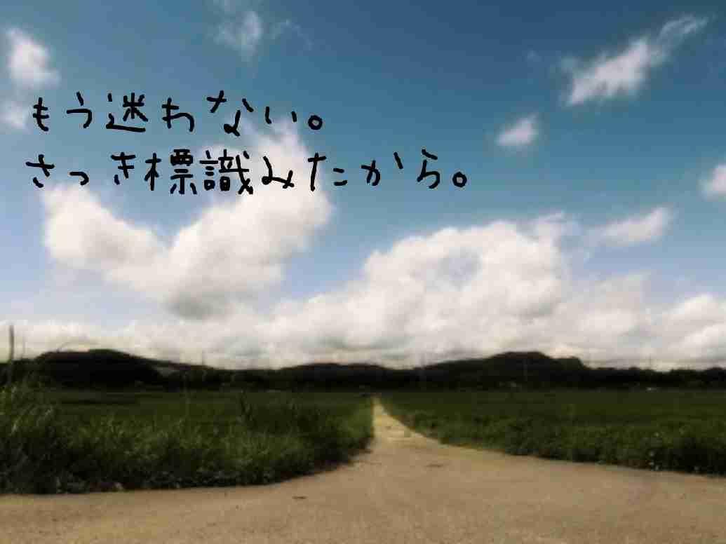 ポエマーごっこ【ネタトピ】