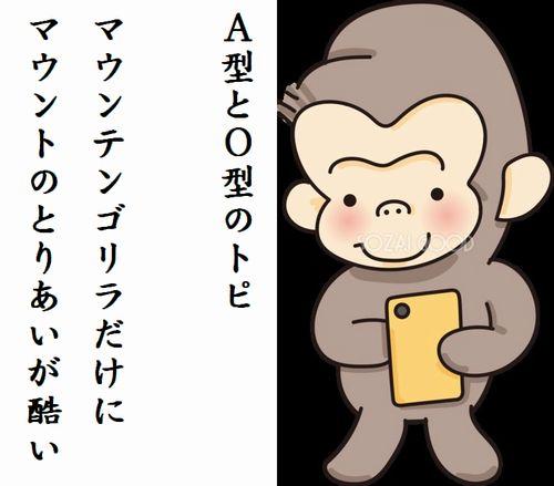 吉田羊 人生で男性から「告白されたことがない」…みんな口ばっかり!