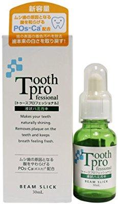 歯のセルフホワイトニングで効果のあるもの