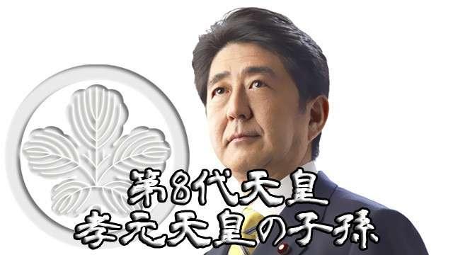 安倍内閣の支持率32.4% 5.7P上昇 NNN世論調査