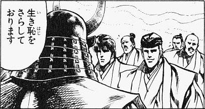 """乙武洋匡氏、""""盲目""""濱田祐太郎に「叩かれた方がいい」「不倫でもしたらいい」"""