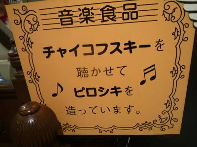 神戸観光のお勧め