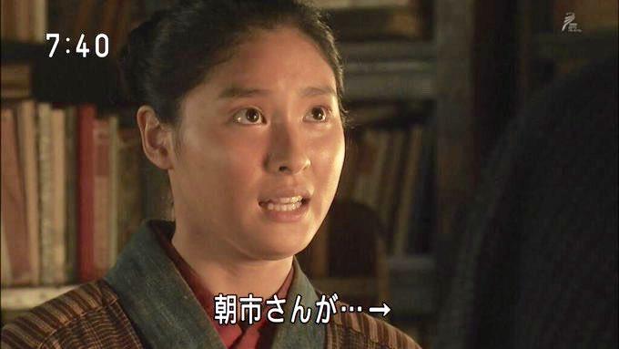 【半分、青い。】『東京、行きたい!』【第5週】
