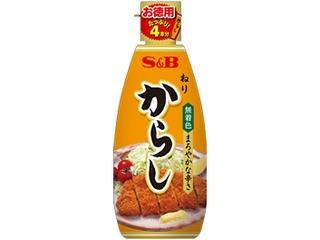 【夏】@コスメ風に調味料を愛でるトピ Part2