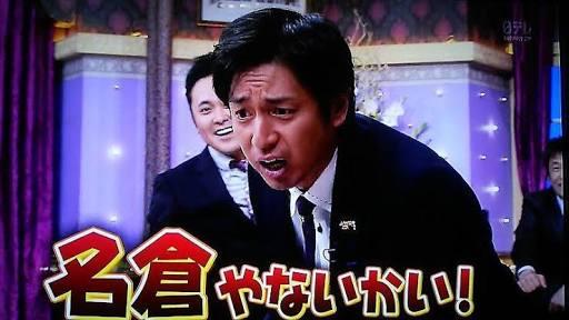 名倉潤&渡辺満里奈夫妻、結婚記念日2ショットに「CMみたいで素敵すぎ」の声