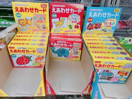 100円ショップのおすすめオモチャ