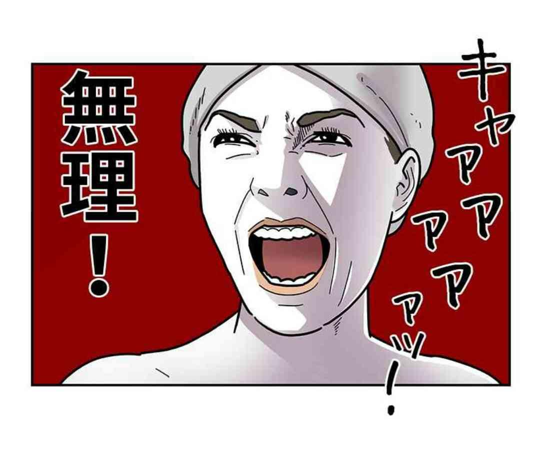 村上信五、「ビジネス関西弁」宣言! 「ええやん、ビジネスで」