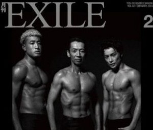 EXILE白濱亜嵐の見事な肉体美にファン興奮「腹筋すごすぎ」「鼻血出る」