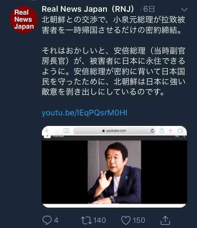 カンニング竹山、日本人拉致被害者問題で「北朝鮮に行く国会議員は何故いない?」