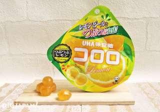 レモン味が好きな人!
