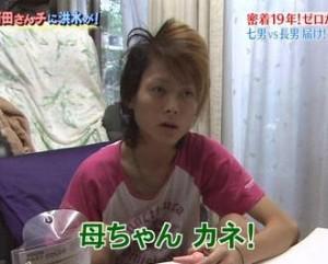 [実況・感想]  密着21年 大家族 石田さんチ 緊急招集!最後の家族旅行