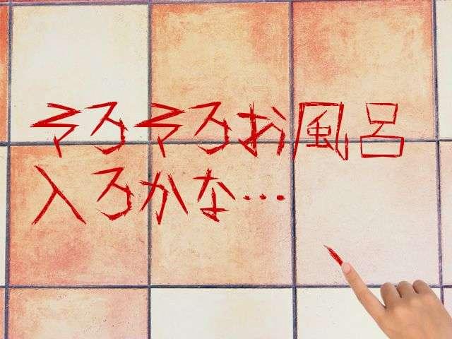 今、ダイイングメッセージを書くとしたら何と書きますか