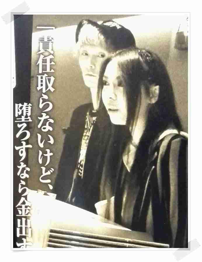 「本能寺の変」ダンスメンバー、女性に傷害容疑