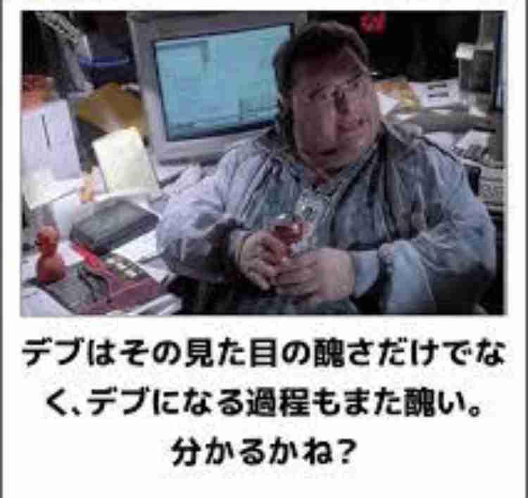 GWで太った人!!