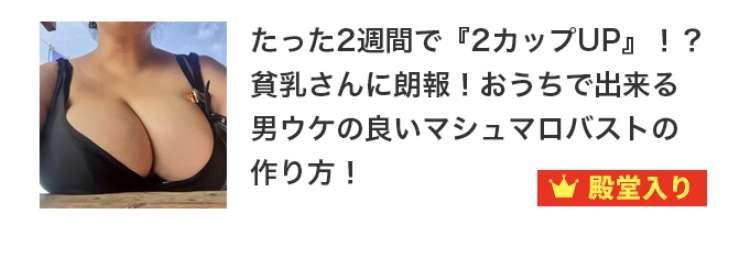 """浜崎あゆみ、LGBT関連イベントで号泣…歌えず「ごめん」と涙ぬぐい""""2丁目愛""""を告白"""