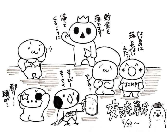 【みんな集まって~!】交流戦が始まるよ~!