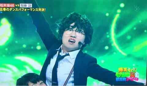 「欅坂46のみんなに謝罪してください」 キンタロー。ものまね披露で大ヒンシュク