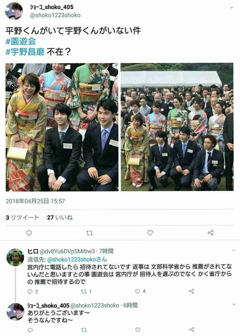 安藤美姫、アイスショー共演の宇野昌磨らとの写真公開 娘から「お花貰いました」