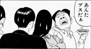 タモリに「タメ口」で物議 注目オンナバンド、Mステ初登場で「トレンド」入り