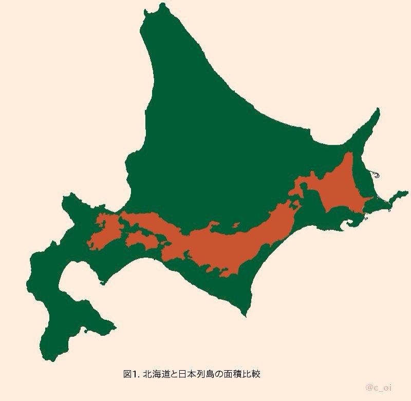 イライラしやすくなった…田舎から東京に引っ越して後悔したこと