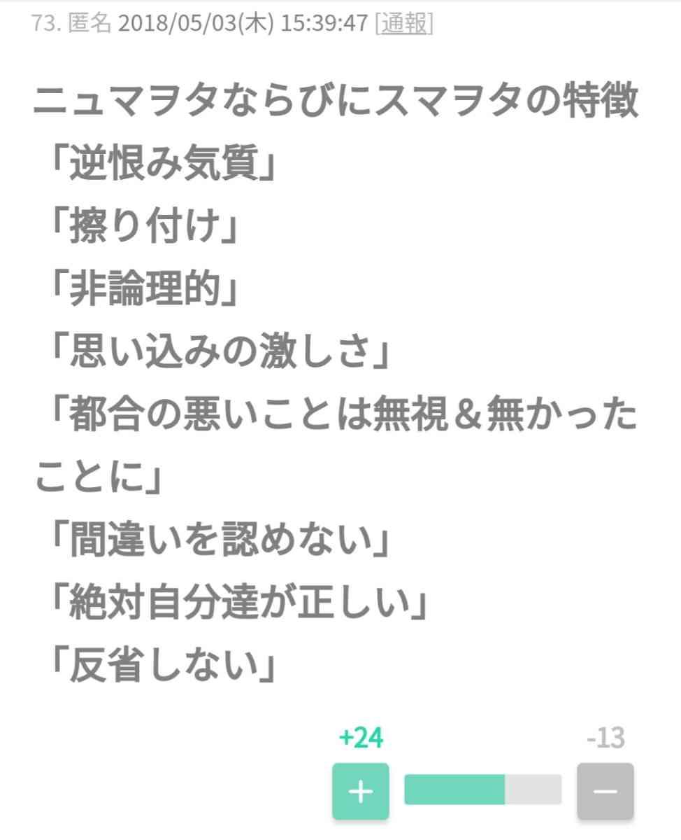 #SMAPは不仲じゃない―ファンの共感呼びSNSで拡散「素適なタグ」「小倉さんに抗議の意味を込めて」
