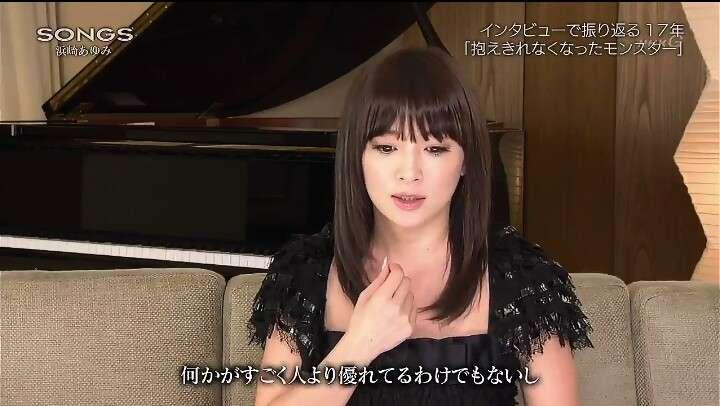 浜崎あゆみ、「陰で努力してるんだね」ハードトレの動画に称賛の声相次ぐ