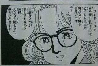 「安倍さん自体が膿なんだろ?」 中尾彬発言にネット「さすが」「何様?」