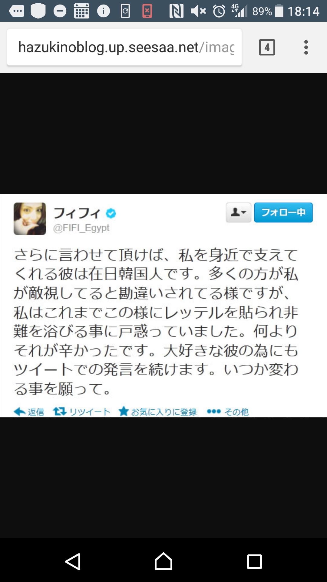 フィフィ、新潟女児殺害巡る報道疑問「演奏会の映像を繰り返し流す必要って…」尾木ママも警鐘