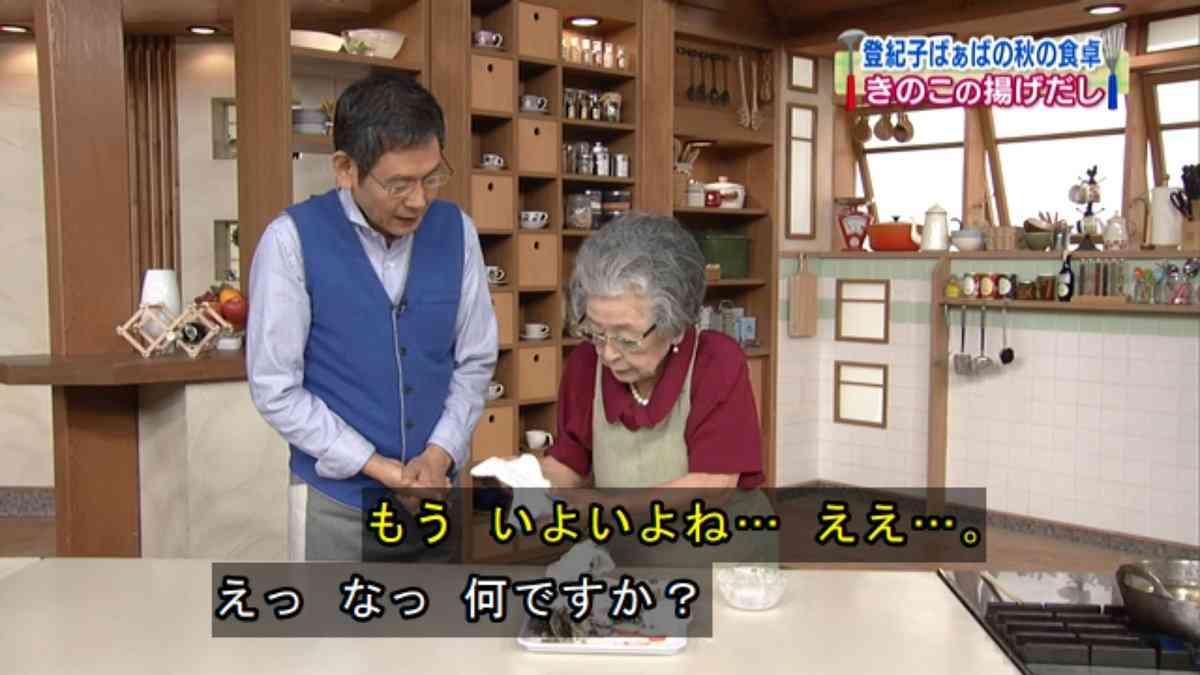 「きょうの料理」について語りましょう
