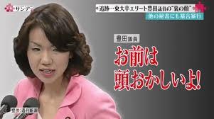 泰葉、明石家さんまからのプロポーズを告白「次のターゲットはさんまか…」ネットも呆れ声