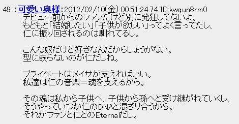 """元KAT-TUN赤西仁 """"太っ腹""""な近況でジャニ退所組の定説覆す"""