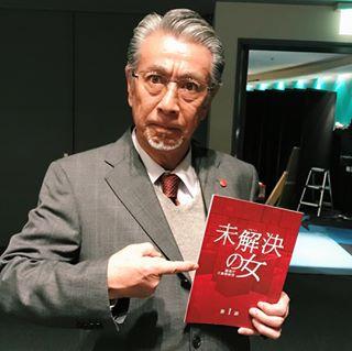 【実況・感想】未解決の女 警視庁文書捜査官 第3話