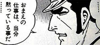 """矢口真里、""""好きな芸人第1位""""を告白「アドレナリン出まくってます」"""