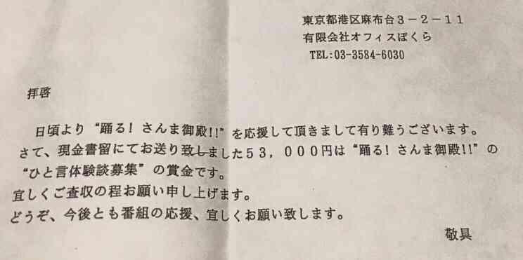 懸賞〜30日間雑談トピ〜