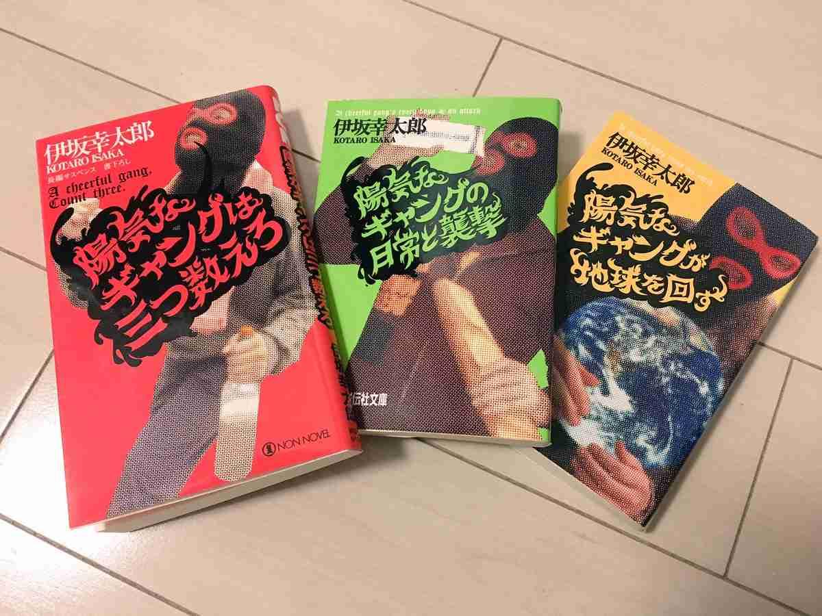 読みやすい小説