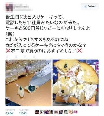 渋谷切りつけ、容疑で韓国籍の男逮捕へ 「自分がやった」事件翌日に出頭