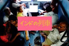 インド人観光客が日本に100%満足する理由 整然さ極まる町に感動