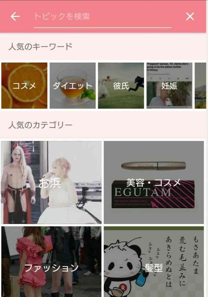 浜崎あゆみ、「透明感すごい」美少女のような自然メイクに称賛の嵐