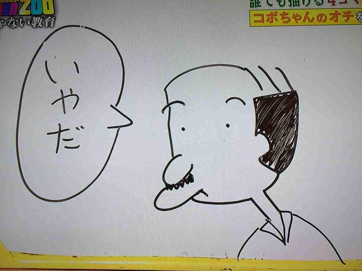 A.B.C- Zの塚田僚一君について語ろう!