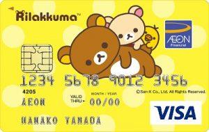 どんなクレジットカードを使ってますか?