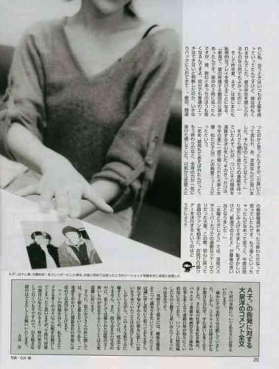 """大泉洋、NHK「SONGS」責任者に就任!12年目で初の""""番組の顔""""トークで雰囲気変わる?"""