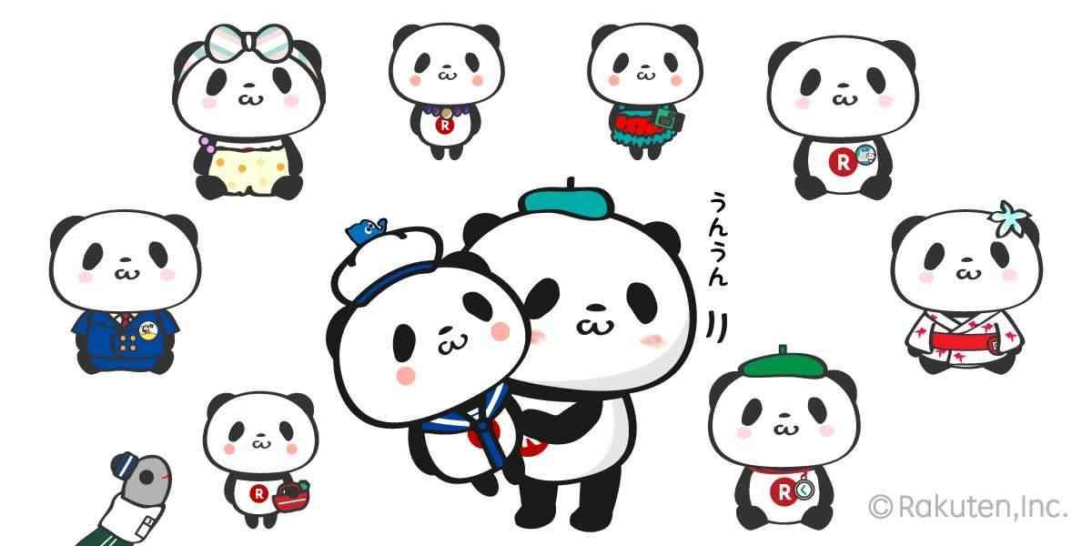 【楽天】お買いものパンダ好きな方 Part4