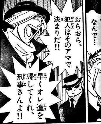 名探偵コナンを観て疑問に思うこと Part2