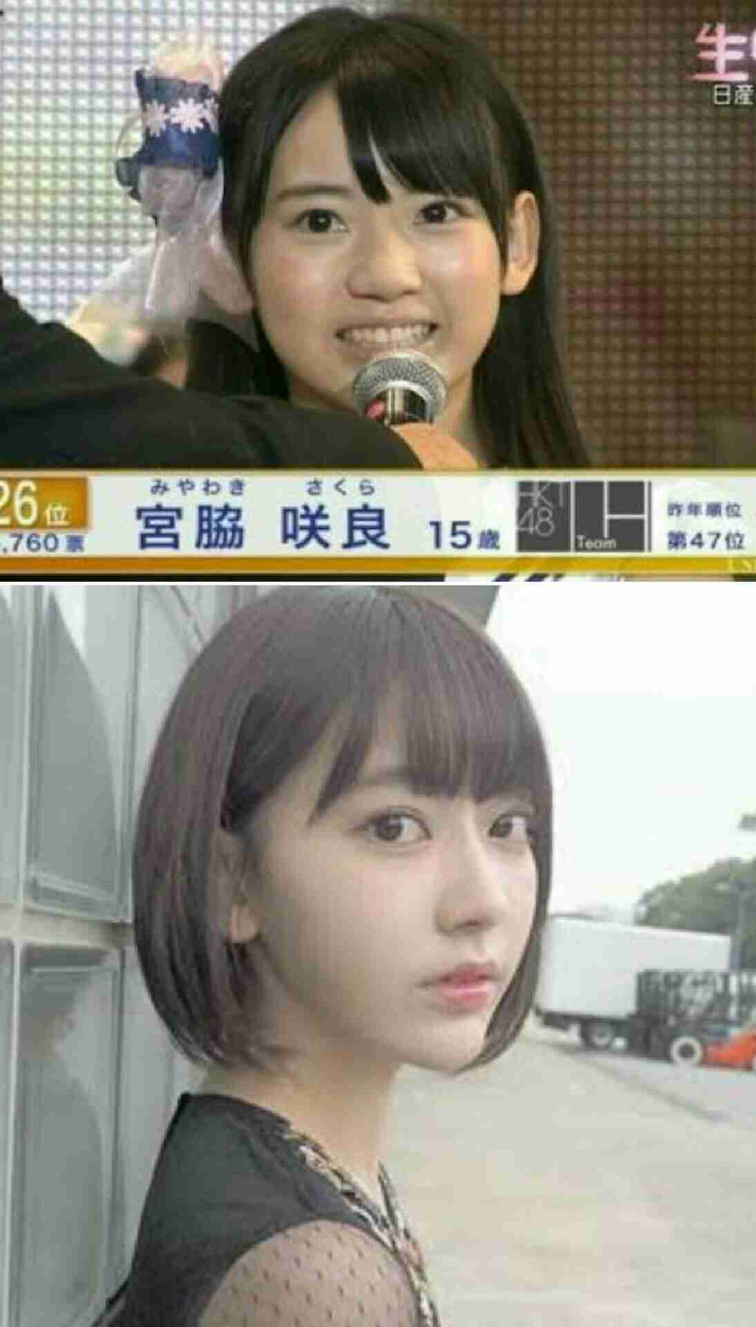 "AKB48「テレビ放送打ち切り」か? ""6月総選挙""のお祭り騒ぎも今や昔"