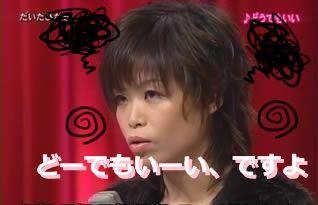 IVAN「おかげさまで順調」野村祐希と11歳差愛