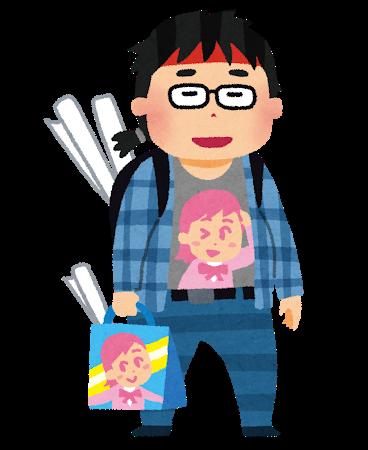 指原莉乃、石原さとみ新恋人の前田社長いじる「沖縄旅行代に…」「でも仕事熱心でいい人だから、私も認めます!」