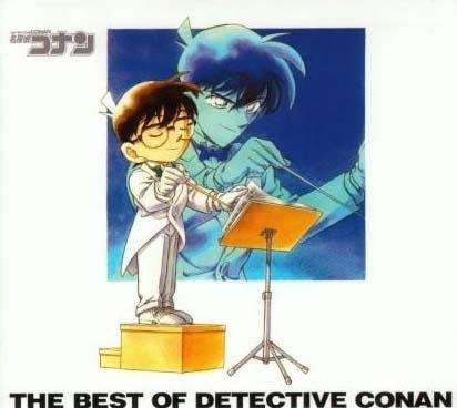 名探偵コナンで好きな主題歌